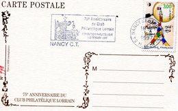 France -1996-yt 3000 Sur Carte Nancy - France