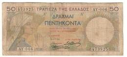 Greece 50 Drachmai 1935 - Grecia