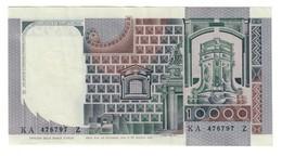 Italy 10000 Lire 29/10/1978 AUNC / SUP - [ 2] 1946-… : Repubblica