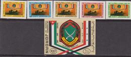 Giordania Jordan 1982 ** Bl.45+ 1187/91 MILITARE ESERCITO ARMY MILITARY - Giordania