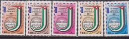 Giordania Jordan 1982 ** Mi.1172/76 Posta Unione Postal Unione Emblema Flag UPU - Giordania