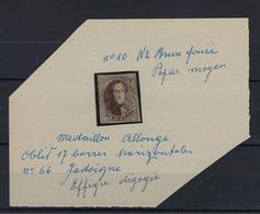 N°10 GESTEMPELD P66 Jodoigne MET 4 MARGES COB € 10,00 + COBA € 6,00 SUPERBE - 1858-1862 Médaillons (9/12)