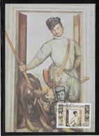 Vatican - Carte Maximum - Maximum Cards