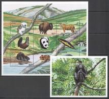 S026 MALDIVES WILD ANIMALS BUTTERFLIES WILD CATS TIGERS MONKEYS FAUNA KB+BL MNH - Timbres