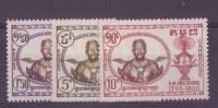 Cambodge N° 72 à 74 Et 75 à 77** Neuf Sans Charniere - Kambodscha
