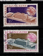 Polynesie - YV 80 & 81 Oblitérés UPU Cote 11,50 Euros - Polinesia Francesa