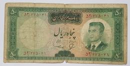 BILLET IRAN - ROYAUME - P.73 - 50 RIALS - 1962 - PORTRAIT DU SHAH PAHLAVI EN TENUE CIVILE - BARRAGE HYDROELECTRIQUE - Iran