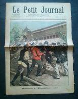 Mutinerie à L'exposition Rus Se, Incendie D'usine à Saint-Denis, Le Petit Journal 6 Août 1899 - Journaux - Quotidiens