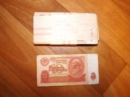 СССР  10 РУБ  100 ШТ   в банкоской упаковке 1961-1991 ГОД - Russia