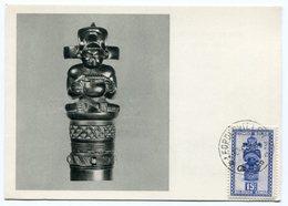 RC 12840 CONGO BELGE 1952 CARTE PLASMARINE PUBLICITÉ ADRESSÉE AUX MEDECINS - 1947-60: Lettres
