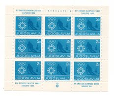1984 YUGOSLAVIA, SARAJEVO, OBLIGATORY, ADDITIONAL STAMP FOR WINTER OLYMPIC GAMES, SHEET - Blocks & Sheetlets