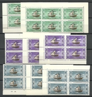 RAS AL KHAIMA 21 A 23 SURCHARGE RENVERSEE X12 - Stamps