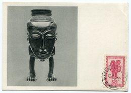 RC 12843 CONGO BELGE 1952 CARTE PLASMARINE PUBLICITÉ ADRESSÉE AUX MEDECINS - 1947-60: Lettres
