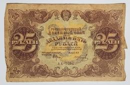 BILLET - U.R.S.S. - FEDERATION DE RUSSIE - P.131 - 25 ROUBLES - 1922 - - Russia