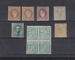España, Conjunto De 6 Sellos Mas Bloque De Cuatro Periodo Clásico, Valor De Catalogo 145 Euros. - 1868-70 Gobierno Provisional