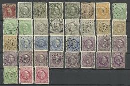 INDE NEERLANDAISE CLASSIQUES - Stamps
