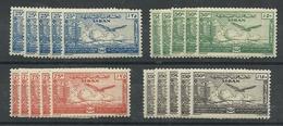 LIBAN PA 11 A 14 X 5 - Timbres