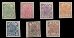 Serbia 1896 Imperforated Ordinary Paper Set  Mi#43/49 - Serbie