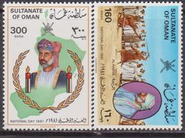 Oman 1981 National Day Sat MNH - Oman