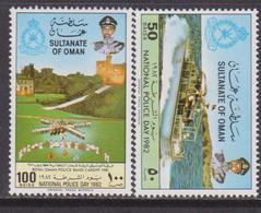 Oman 1982 - Police Day Set MNH - Oman