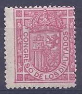 Spain 1896-98. Servicio Oficial Ed 230 (**) - 1889-1931 Kingdom: Alphonse XIII
