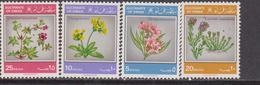 Oman 1982 - Fiori Flora Flowers Set MNH - Oman