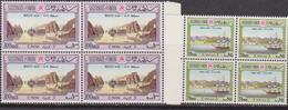 Oman - Shinas - Muscat Block 4 Set MNH - Oman