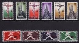 **1280/1289 CIF (1960) - UNA SERIE COMPLETA. NUEVA SIN CHARNELA. OFERTA POR LIQUIDACIÓN - 1951-60 Nuevos & Fijasellos