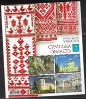 UKRAINE, 2018, MNH,  SYMY REGION, BIRDS, OWLS, CHURCHES, FORTS, SHEETLET - Other