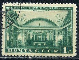 "Y85 USSR 1950 (1957) 1466II (1540II) MOSCOW METRO. Station ""Paveletskaya"" - Gebraucht"
