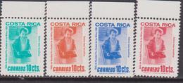 Costa Rica 1981 Set MNH - Costa Rica