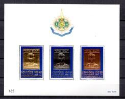 Thaïlande Bloc-feuillet YT N° 125 Neuf ** MNH. TB. A Saisir! - Thailand