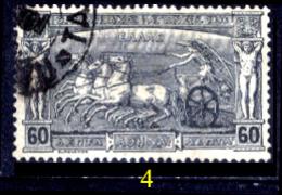 Grecia-F0008.4 - Emissione 1896 - - 1896 Primi Giochi Olimpici