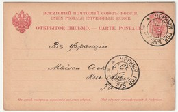 RUSSIE - ENTIER POSTAL - BAKU Le 22/11/1906 Pour Paris - Lettres & Documents