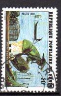 Bénin YT N°500 Oblitéré Peche Au Bénin Lot 451 - Bénin – Dahomey (1960-...)