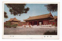 1957 CHINA, BEIJING, PEKING TO BELGRADE, AIR MAIL - China