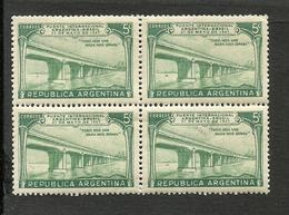 ARGENTINA CAT.GJ 942a ERROR WITHOUT LOWER BOAT LEFT BLOCK OF 4 MINT - Argentina