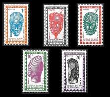 Côte D'Ivoire 1962  -  Taxe 24 à 28 - Masques De Bingerville - La Série Complète  - NEUFS ** - Costa De Marfil (1960-...)
