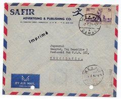1958 SYRIA, DAMASCUS TO BELGRADE, YUGOSLAVIA, AIR MAIL - Syria