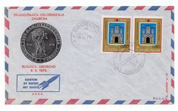 1970 YUGOSLAVIA, CROATIA, SPECIAL COVER: 25th ANIVERSARY OF ZAGREB LIBERATION, SPECIAL CANCELATION, BY ROCKET - 1945-1992 Socialist Federal Republic Of Yugoslavia
