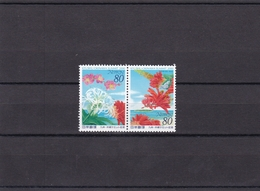 Japon Nº 2841 Al 2842 - 1989-... Empereur Akihito (Ere Heisei)