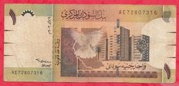 Soudan Du Sud  1 Sudanes Pound-- 2006---VG/TTB - Soudan Du Sud
