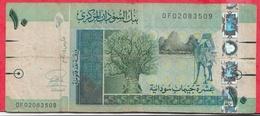 Soudan Du Sud  10 Sudanese Pounds-- 2015---VG/TTB - Soudan Du Sud
