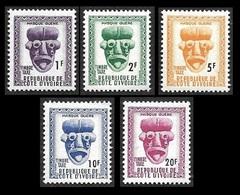 Côte D'Ivoire 1960 -  Taxe  19 à 23  - Masques Guéré - La Série Complète  - NEUFS ** - Costa De Marfil (1960-...)