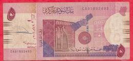 Soudan Du Sud  5 Sudanese Pounds-- 2006---VG/TTB - Soudan Du Sud