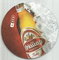 NEKTAR Pivo Beer Coaster From Bosnia And Herzegovina - Beer Mats
