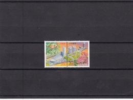 Japon Nº 2817a Al 2818a - 1989-... Empereur Akihito (Ere Heisei)