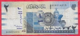 Soudan Du Sud  2 Sudanese Pounds-- 2006---VG/TTB - Soudan Du Sud
