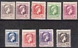 Année 1944-N°209/217 Neufs**MNH : Marianne D'Alger - Série Complète    (A) - Neufs