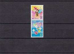 Japon Nº 2767a Al 2768a - Nuevos